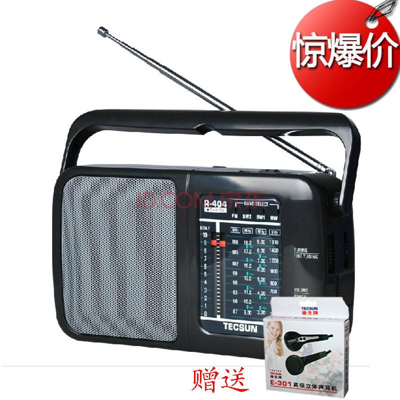 tecsun/德生 r-404 便携收音机