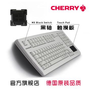 樱桃白色键盘