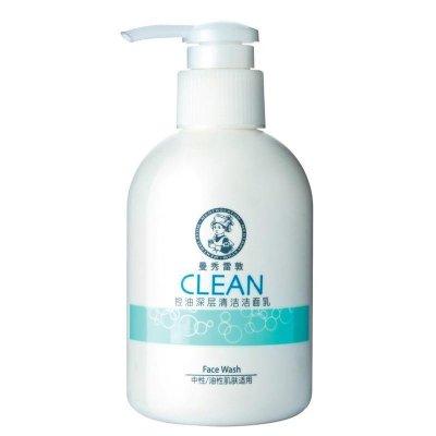 曼秀雷敦 深层控油洁面乳150g 洗面奶 控油清洁系列 天然植物 中性及油性肌肤