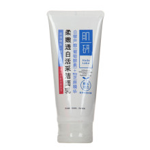 曼秀雷敦肌研柔嫩透白活采洁面乳100g 洗面奶 提亮肤色 正品
