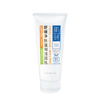 曼秀雷敦Mentholatum肌研舒缓净肤温和洁面乳100g 舒缓低敏 水润健康