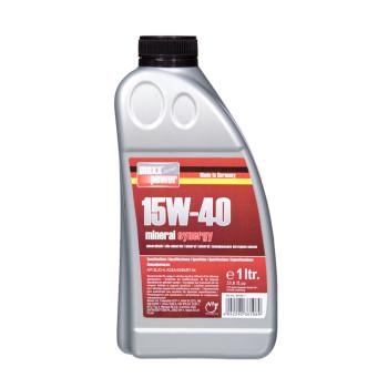 马驰宝机油 合成发动机润滑油丰田长城大众奇瑞起亚悦动轩逸 15w-40