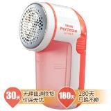 飞科(FLYCO) FR5001 毛球修剪器 (橘色)