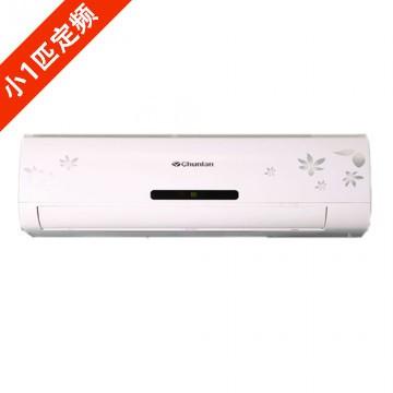 春兰(chunlan) kfr-23gw/vj4d-e2 小1匹 壁挂式 定频 冷暖空调 (白色